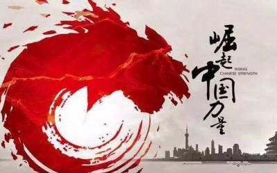 惊心动魄:中国与日本关于丝绸的较量!(续)